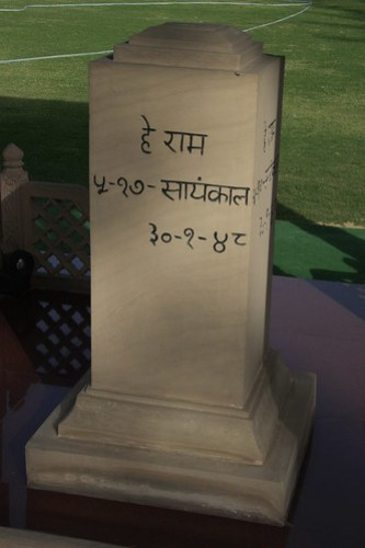The stone that marks where Gandhi died
