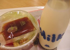 mos burger milk and salad