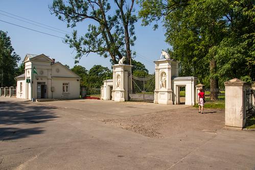 Dvaro parko vartai ir sargo namas