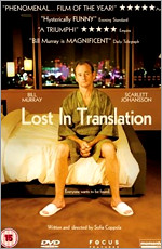 Coppola - Lost in Translation