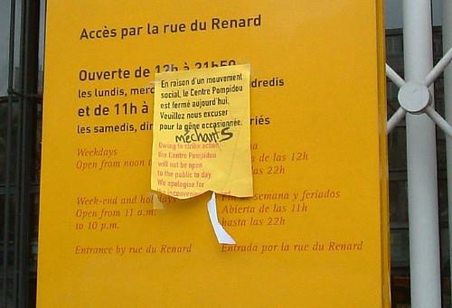 Pompidou closed