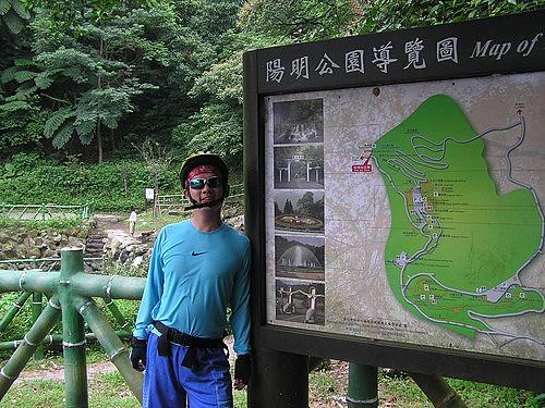陽明山在夏天是台北人消暑的好去處