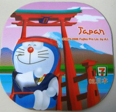 doraemon magnet- Japan