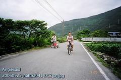 20060925_natura041_012_tn