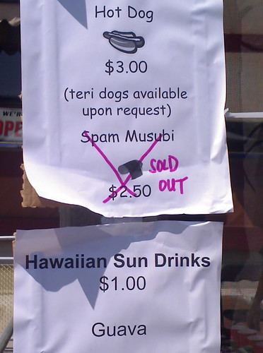 sold out of spam musubi
