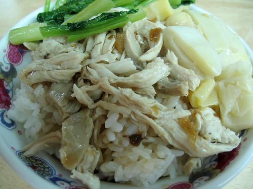 turkey rice 1- 火雞肉飯