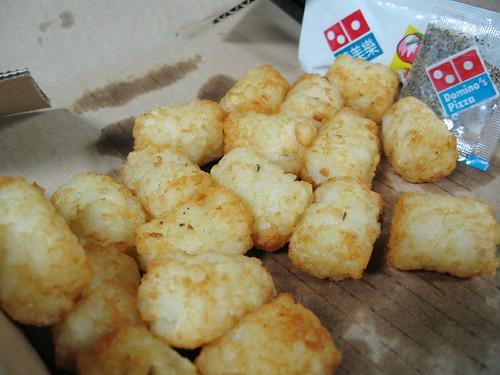 Domino's Pizza fried potato tots- 達美樂 薯球