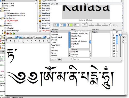 Tibetan on Mac OS X 10.5 Leopard