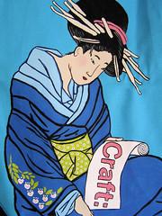 Geisha Tote 1