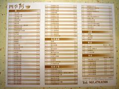 Congee Master 1