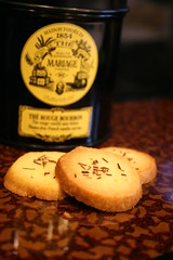 vanilla rooibos cookies