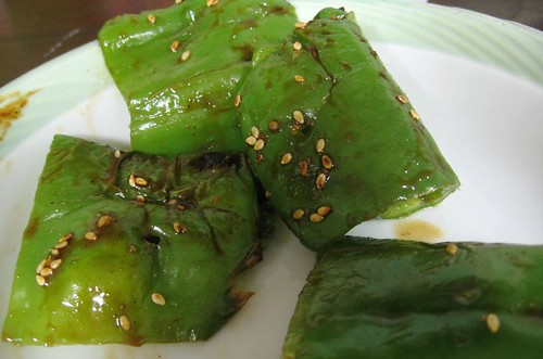 grilled green pepper from night market