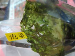 kimchi seaweed roll