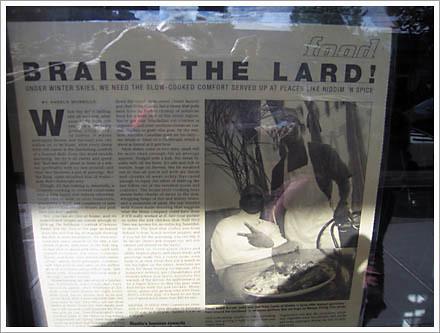 braise the lard