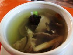 pig's heart soup/ 豬心湯