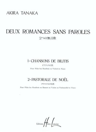 ROMANCES SANS PAROLES (2)
