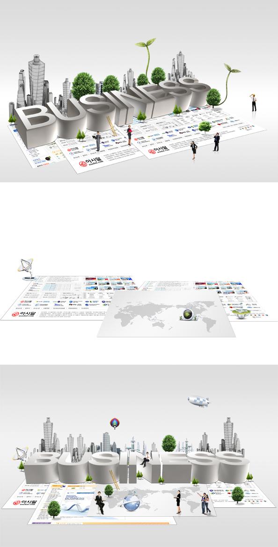 3d business backgrounds