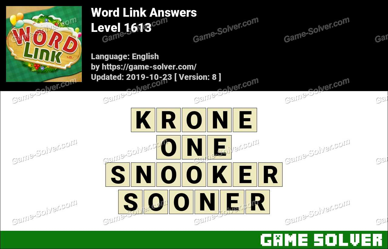 Word Link Level 1613 Answers
