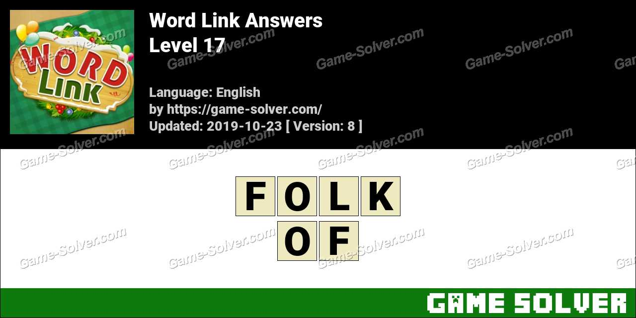 Word Link Level 17 Answers