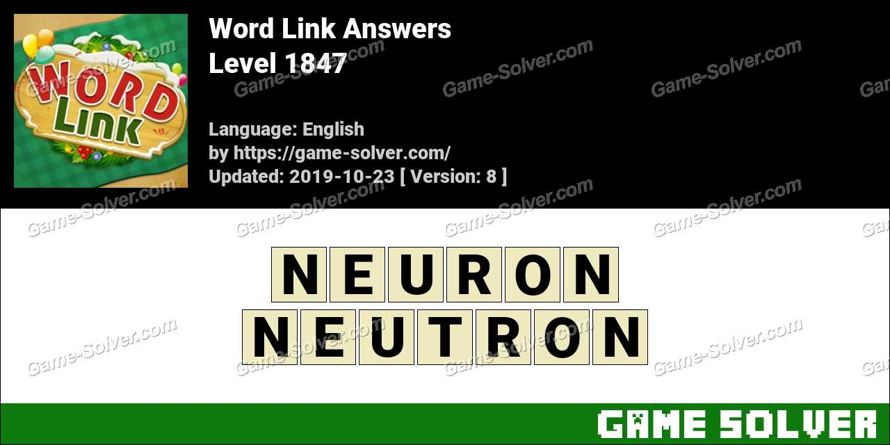 Word Link Level 1847 Answers