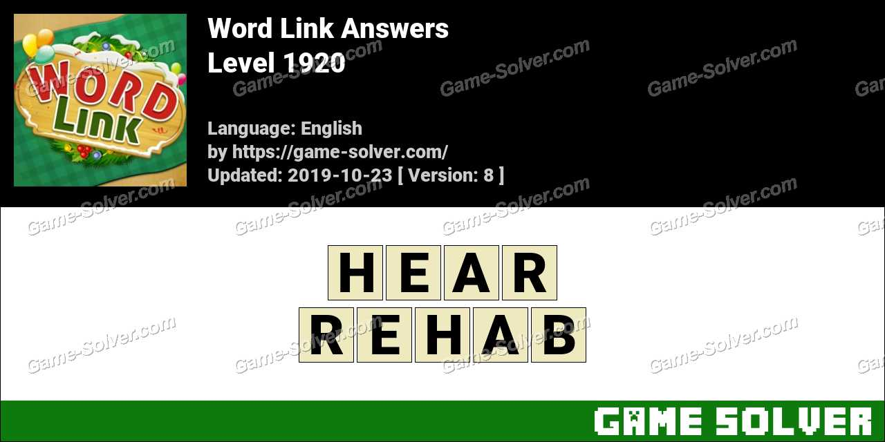 Word Link Level 1920 Answers
