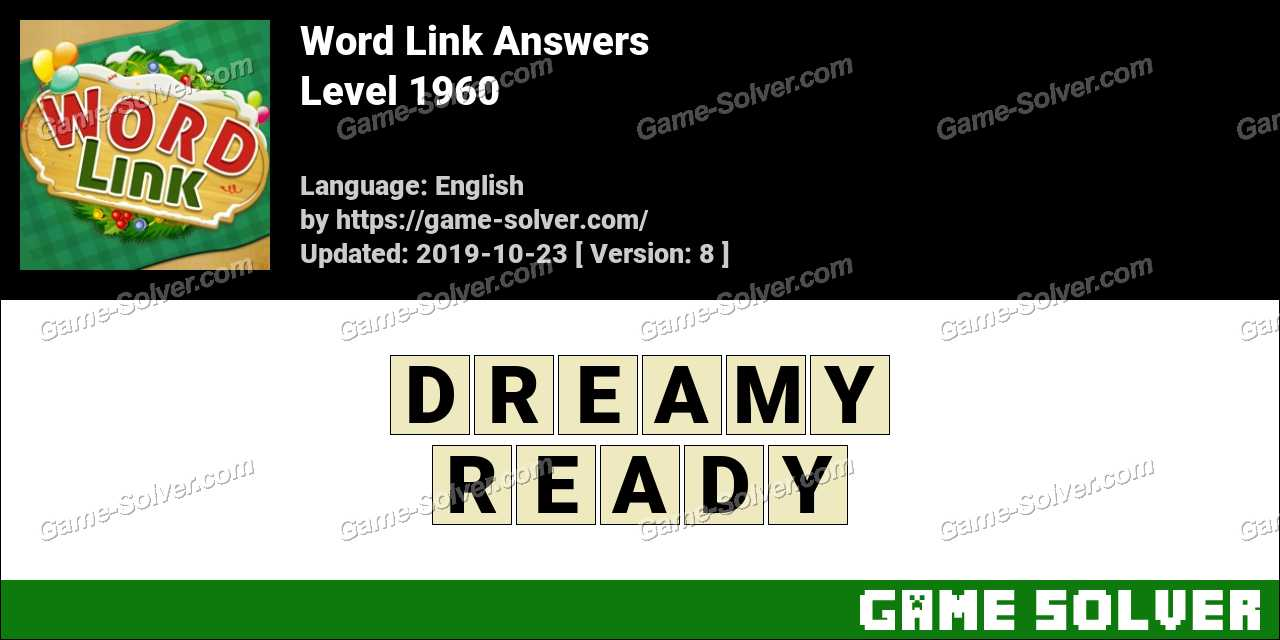 Word Link Level 1960 Answers