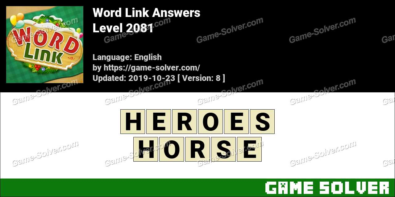 Word Link Level 2081 Answers
