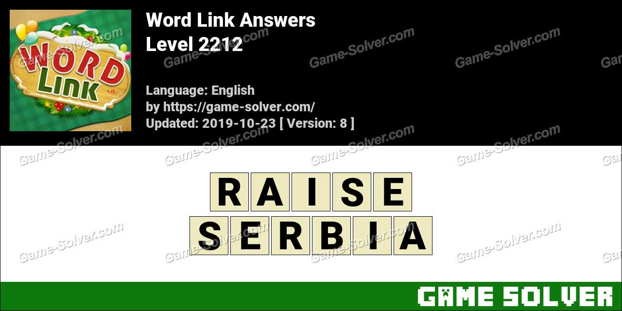 Word Link Level 2212 Answers