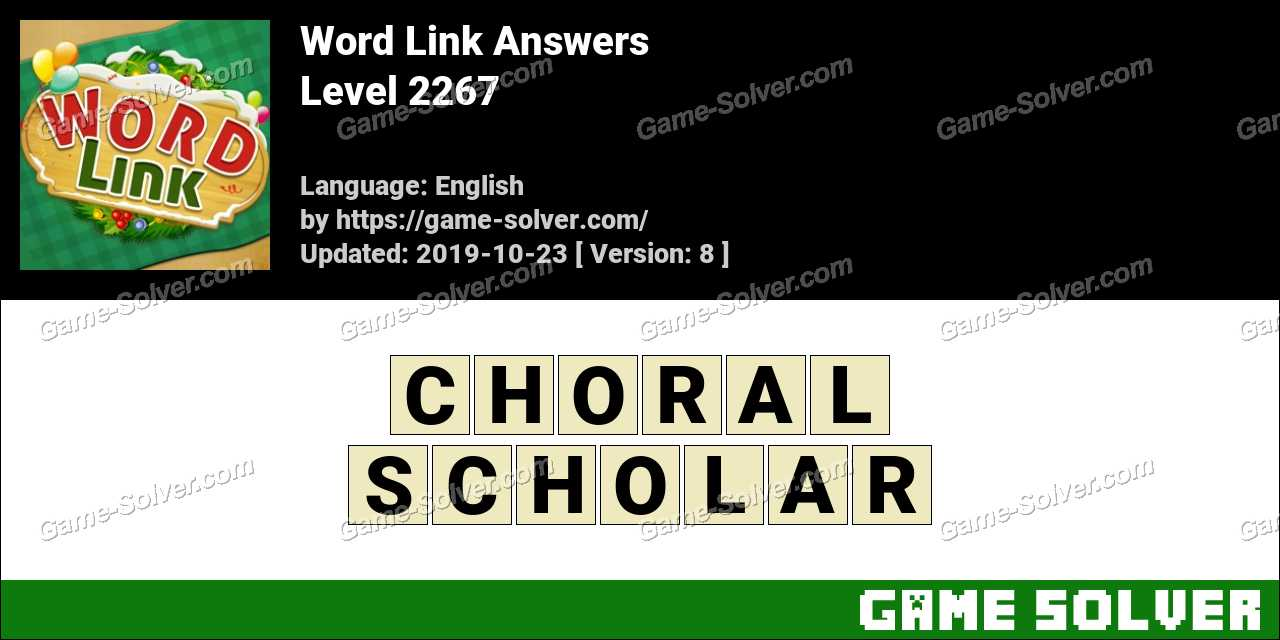 Word Link Level 2267 Answers