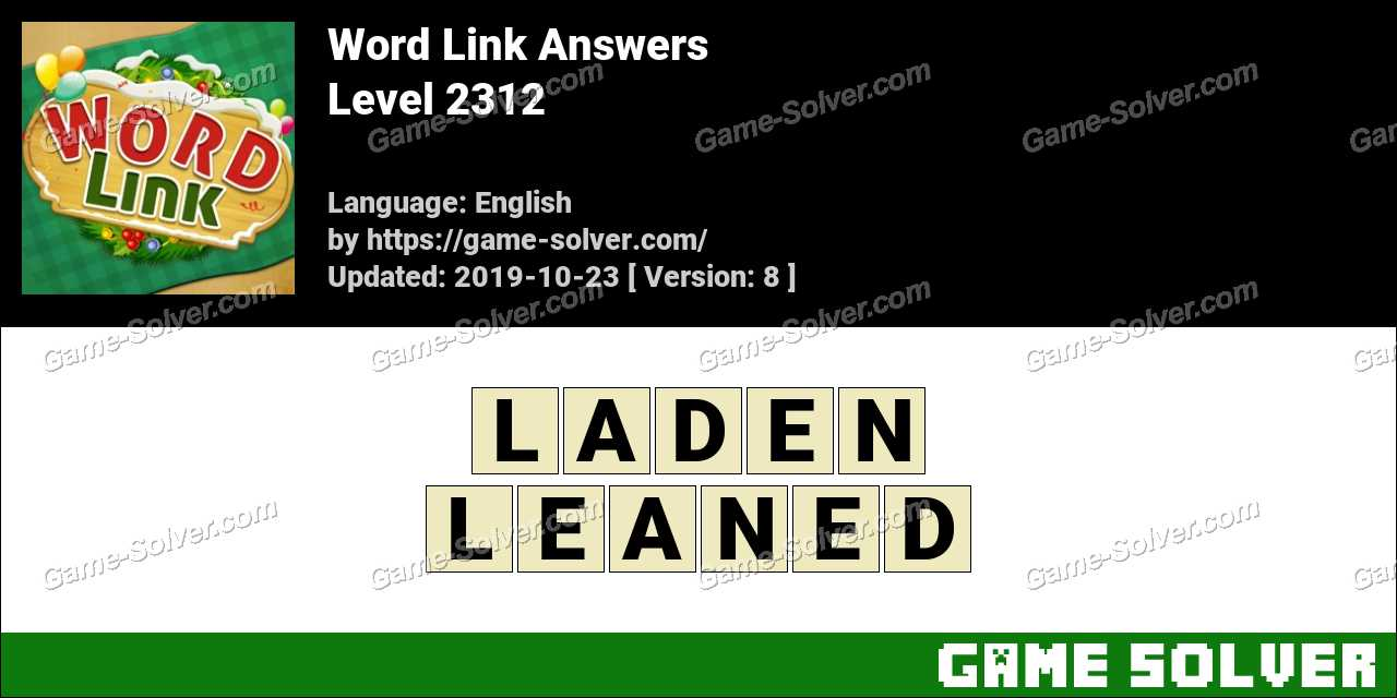Word Link Level 2312 Answers