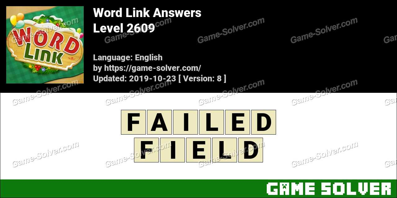 Word Link Level 2609 Answers