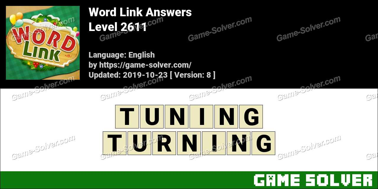Word Link Level 2611 Answers