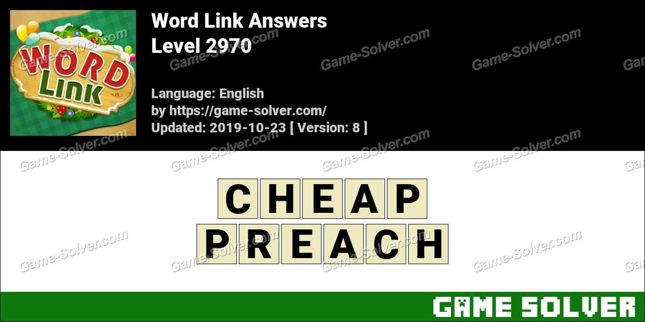 Word Link Level 2970 Answers