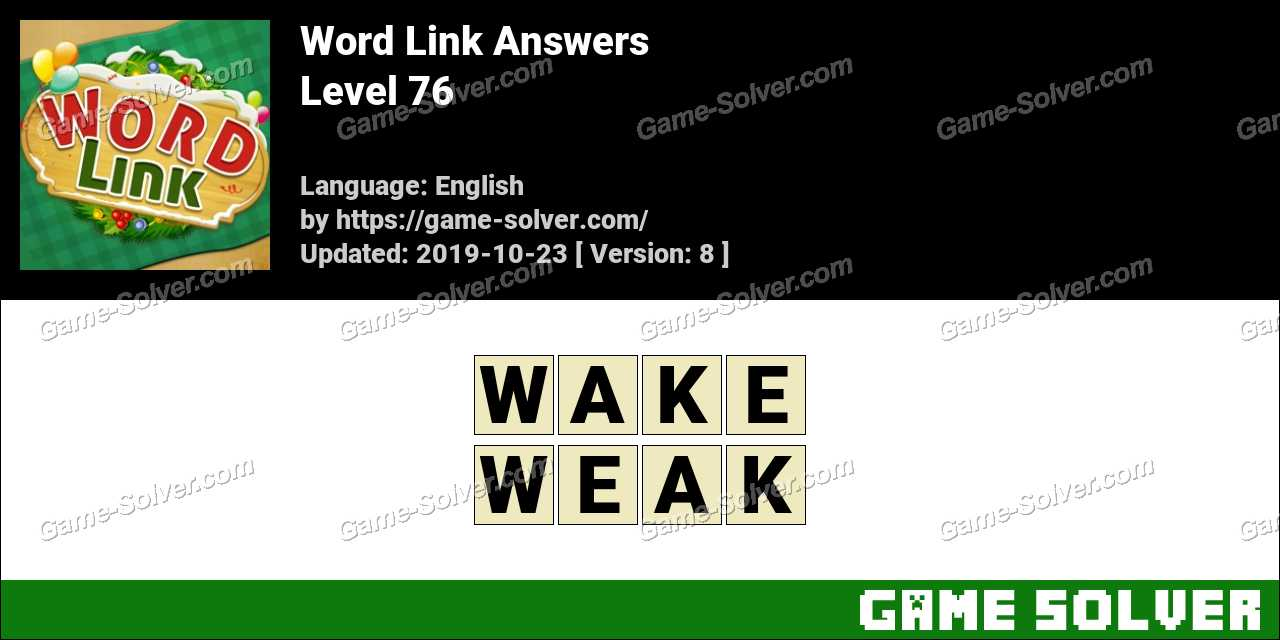 Word Link Level 76 Answers