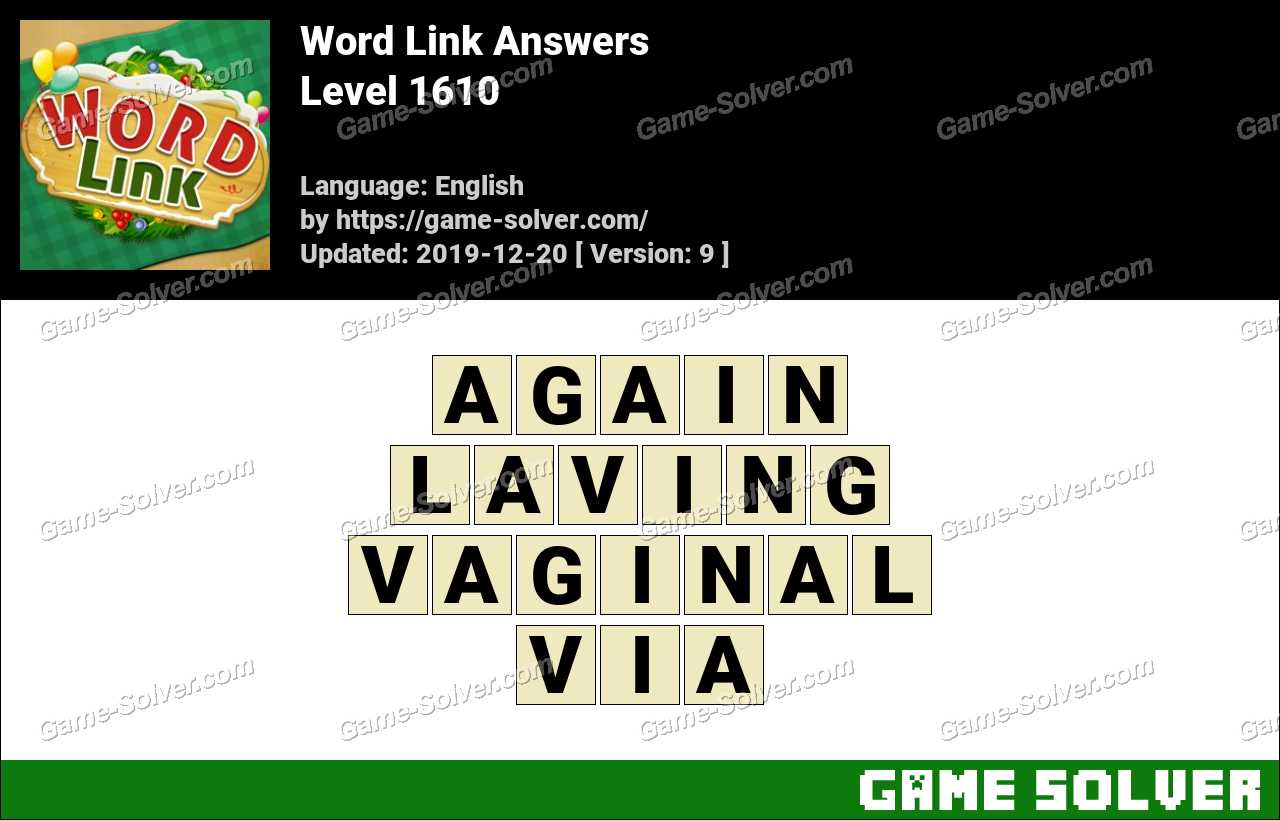 Word Link Level 1610 Answers