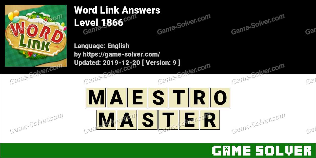 Word Link Level 1866 Answers