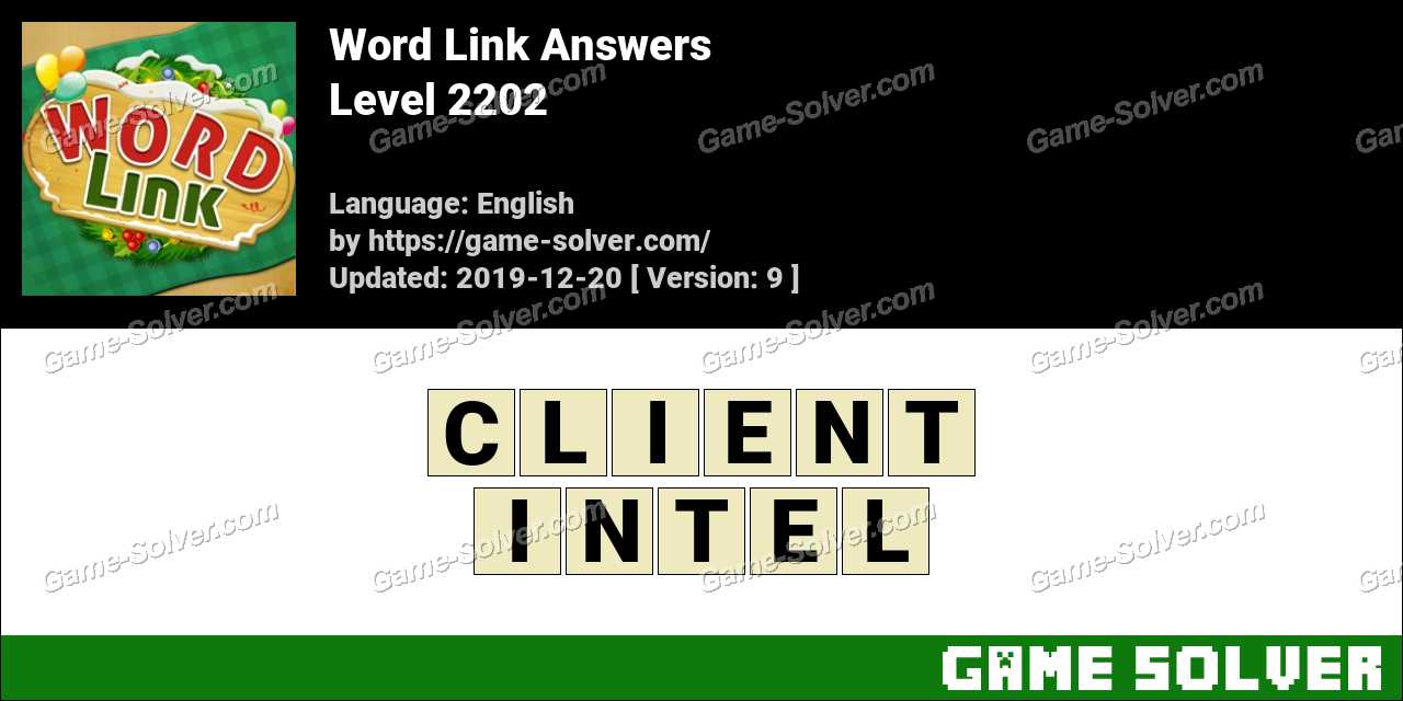 Word Link Level 2202 Answers