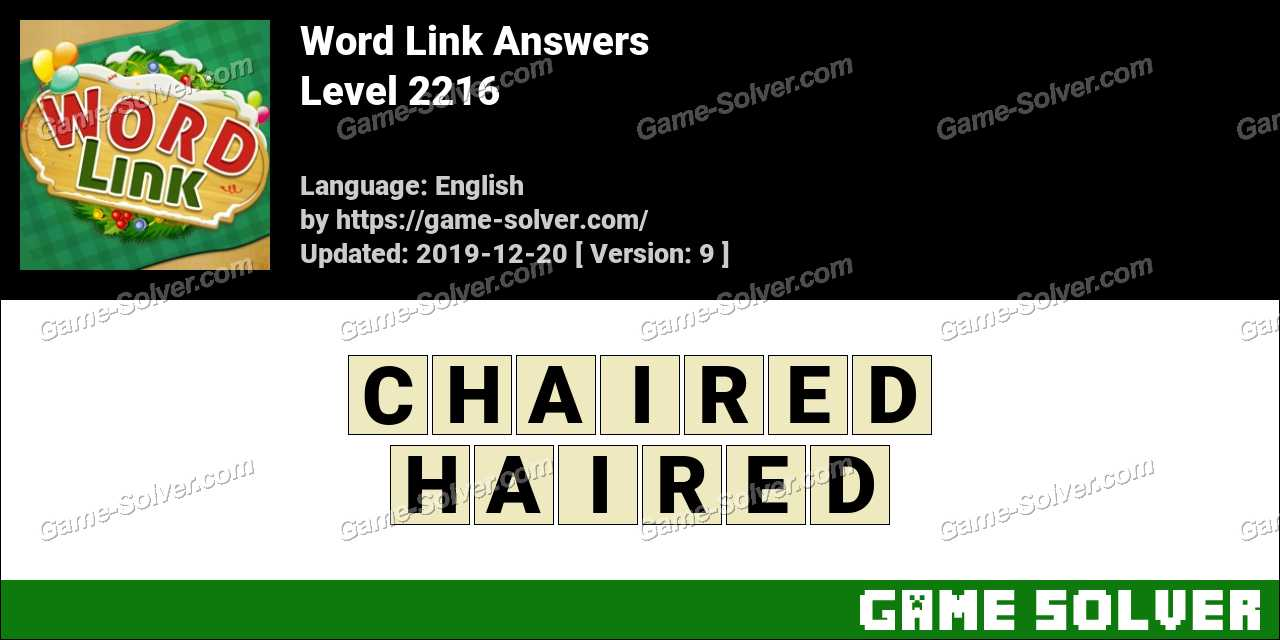 Word Link Level 2216 Answers