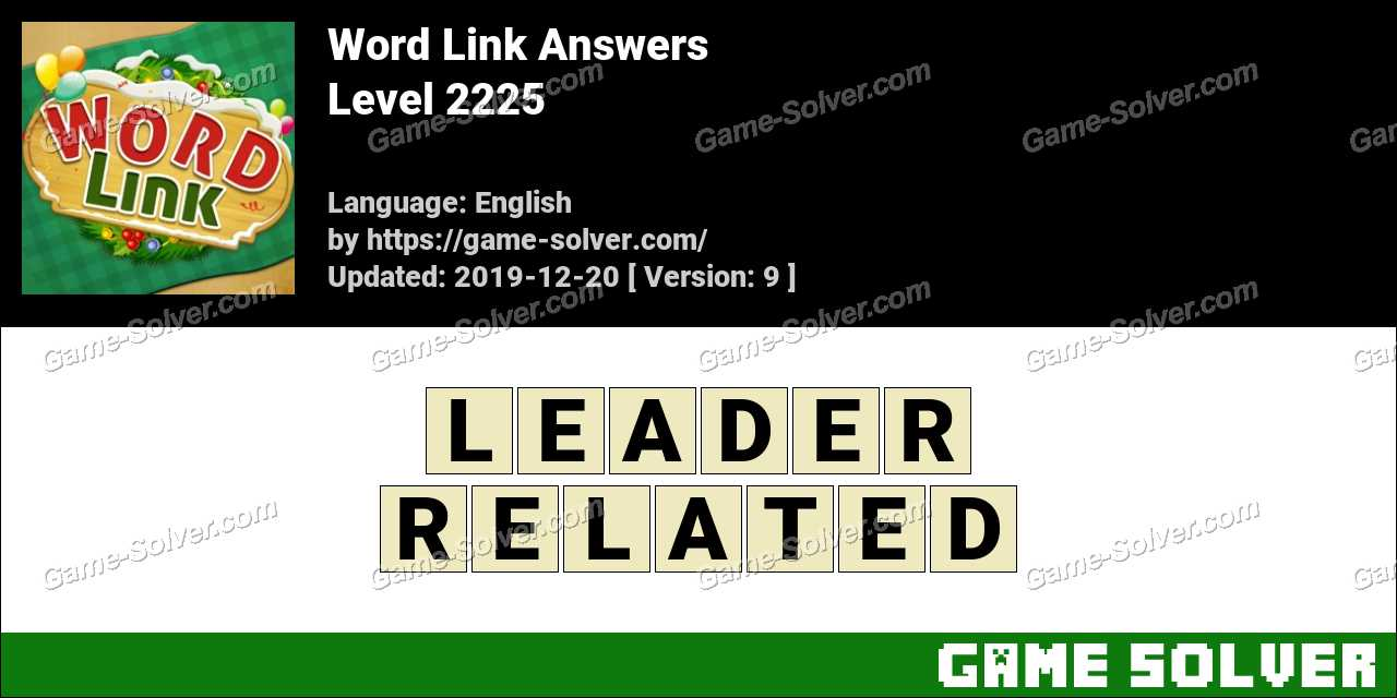 Word Link Level 2225 Answers