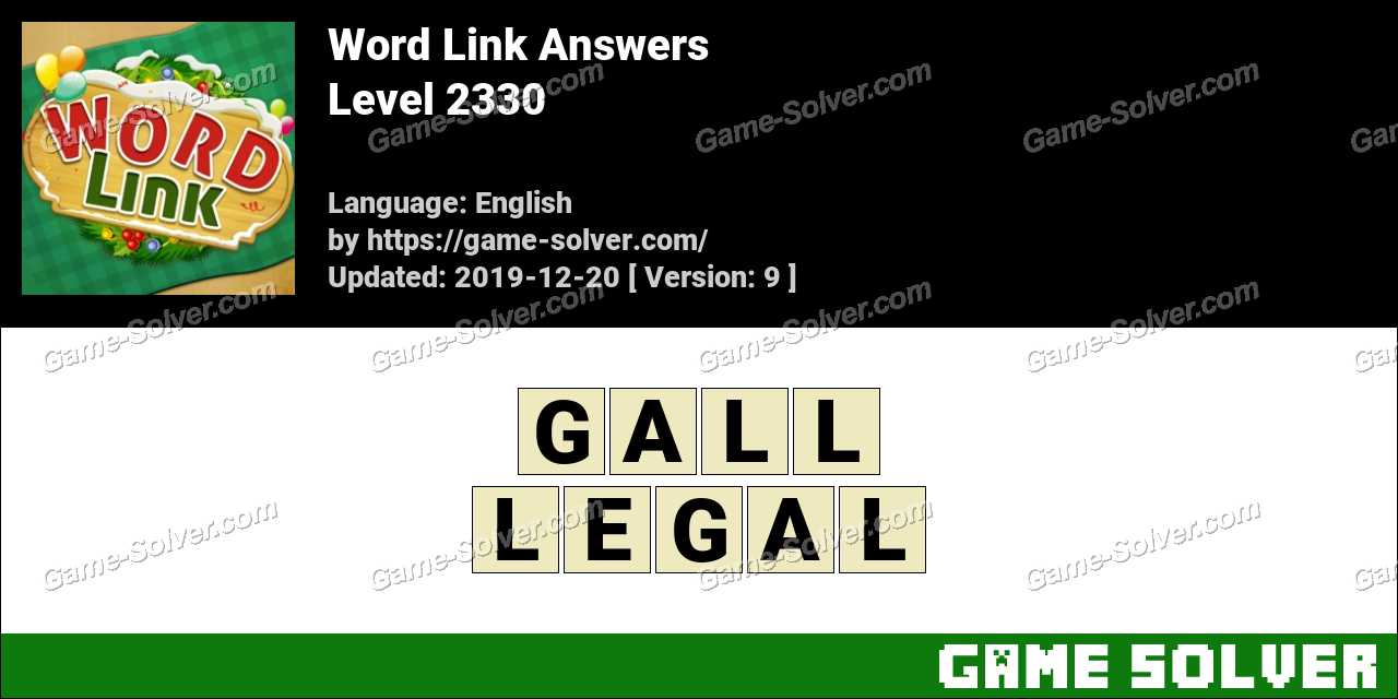 Word Link Level 2330 Answers