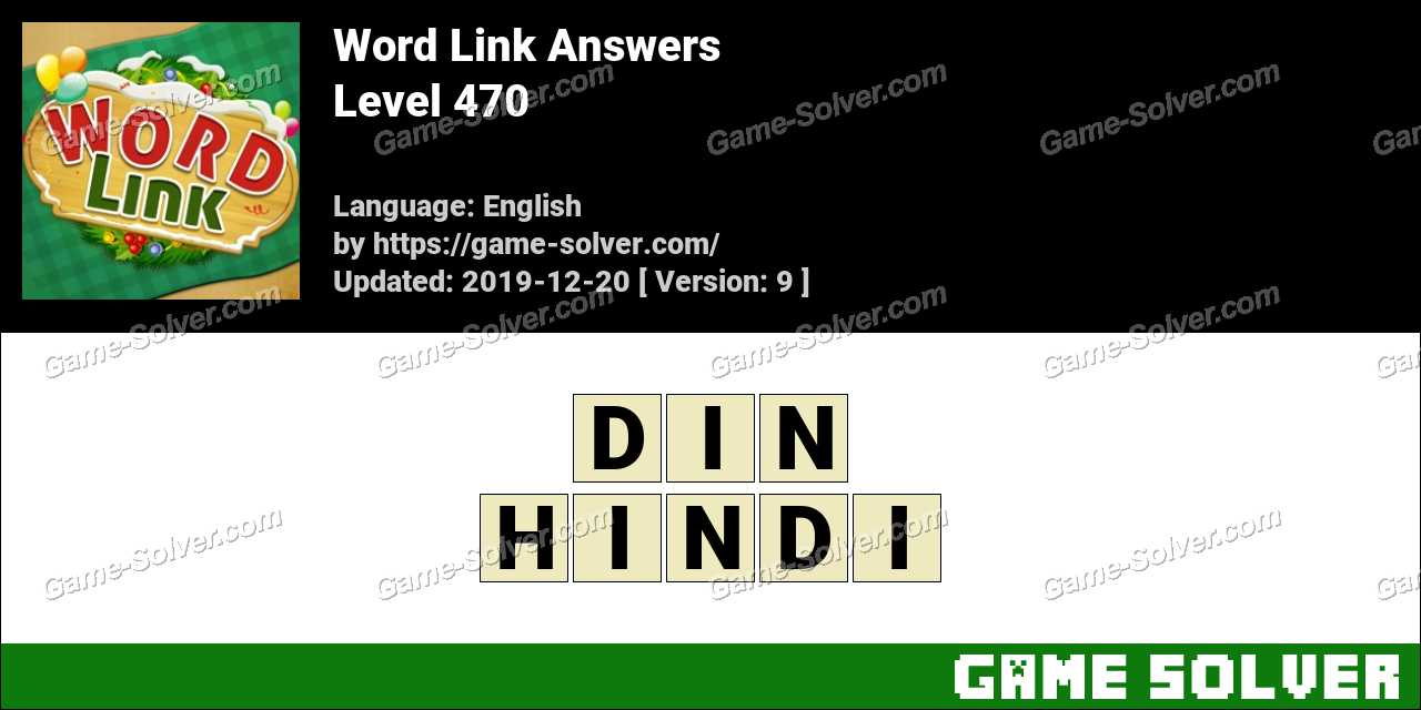 Word Link Level 470 Answers