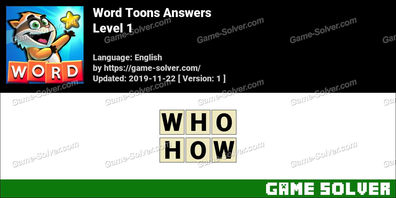 Word Toons Level 1 Answers