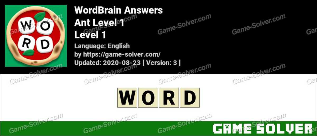 WordBrain Ant Level 1 Answers