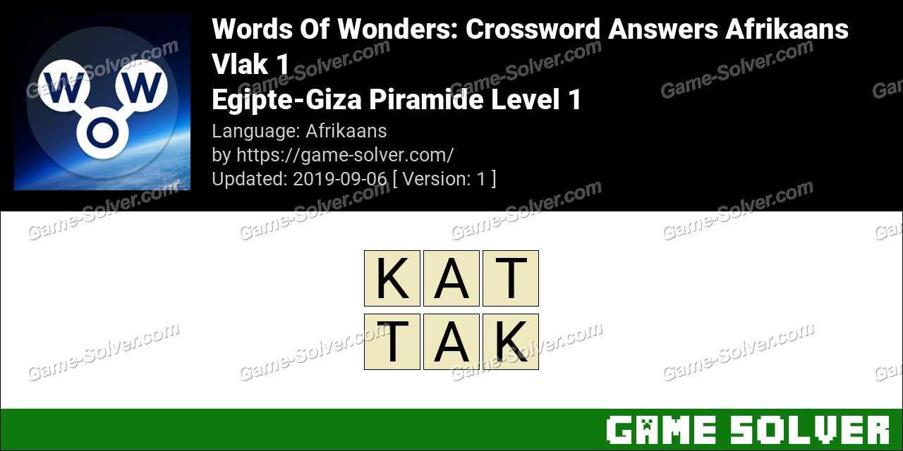 Words Of Wonders Egipte-Giza Piramide Level 1 Answers