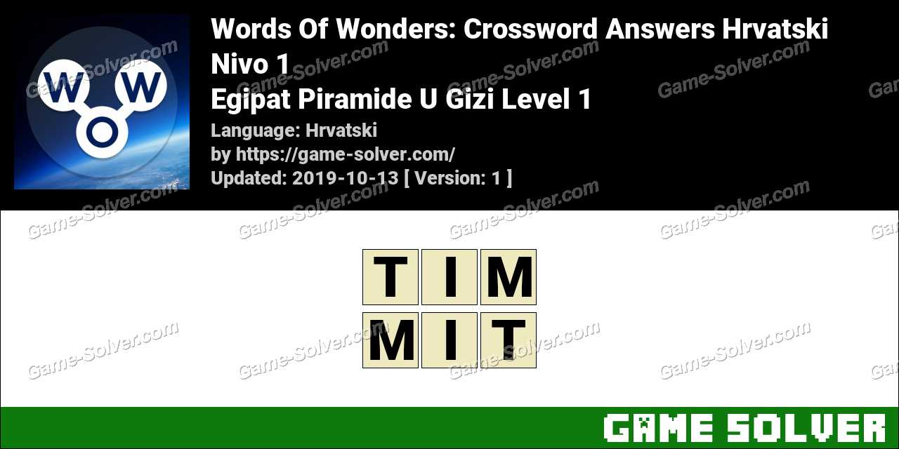 Words Of Wonders Egipat Piramide U Gizi Level 1 Answers