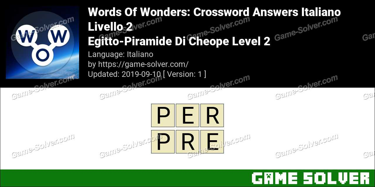 Words Of Wonders Egitto-Piramide Di Cheope Level 2 Answers