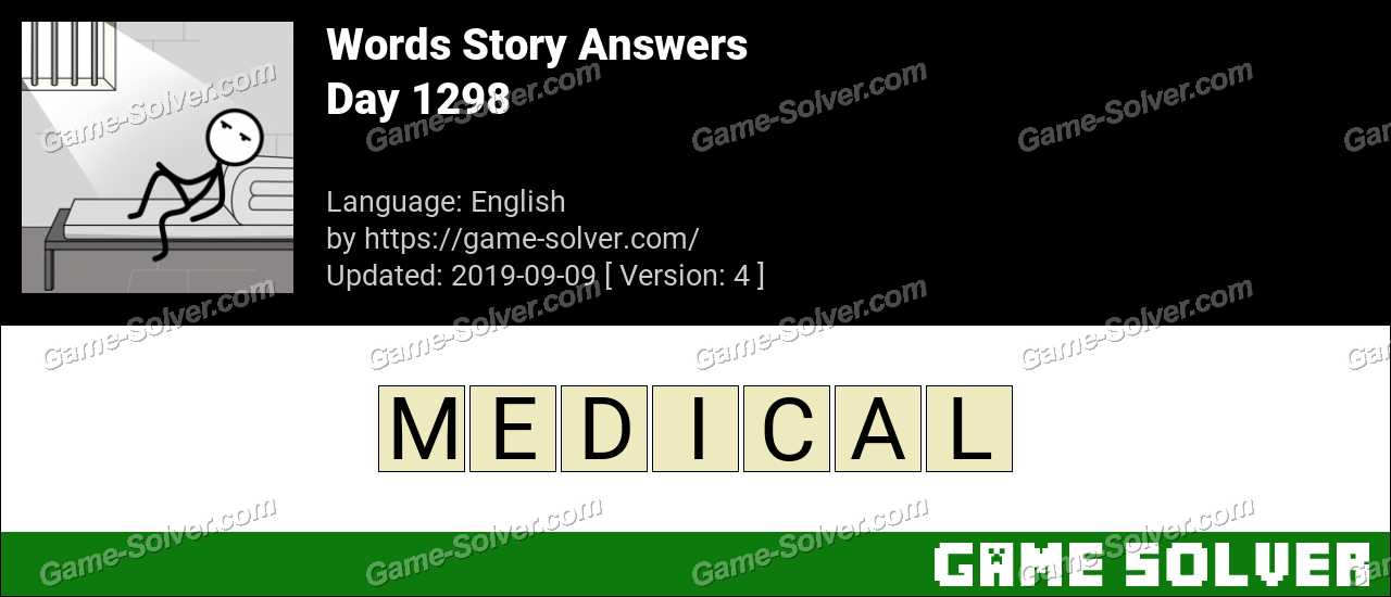 Words Story Day 1298 Answers
