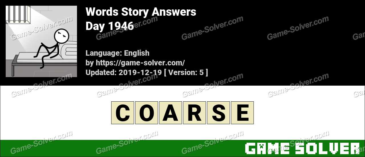 Words Story Day 1946 Answers