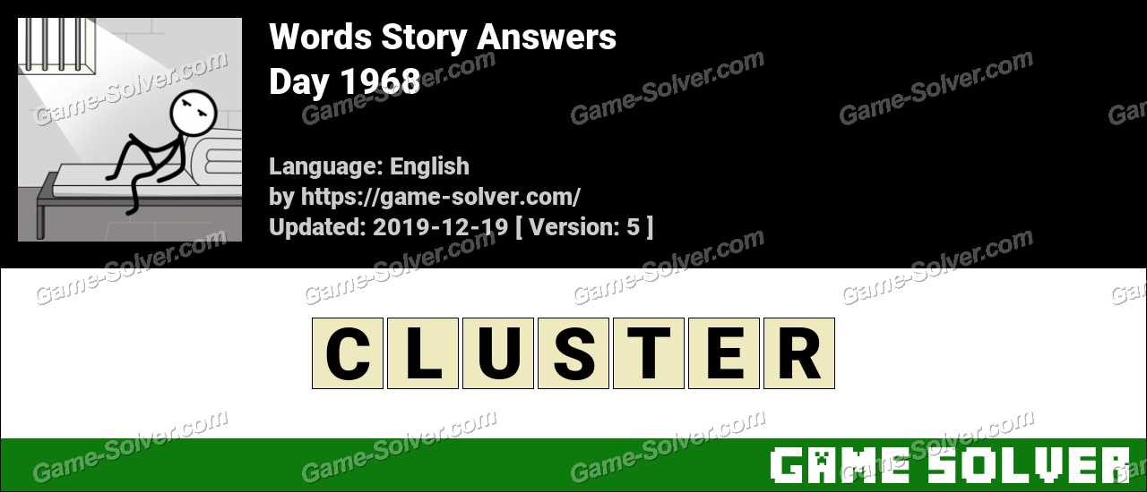 Words Story Day 1968 Answers