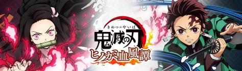 Resultado de imagen para Kimetsu no Yaiba: Hinokami Keppuutan